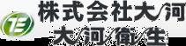 大阪市・堺市の一般廃棄物・粗大ごみの回収処分なら株式会社大河・大河衛生|株式会社大河 / 大河衛生