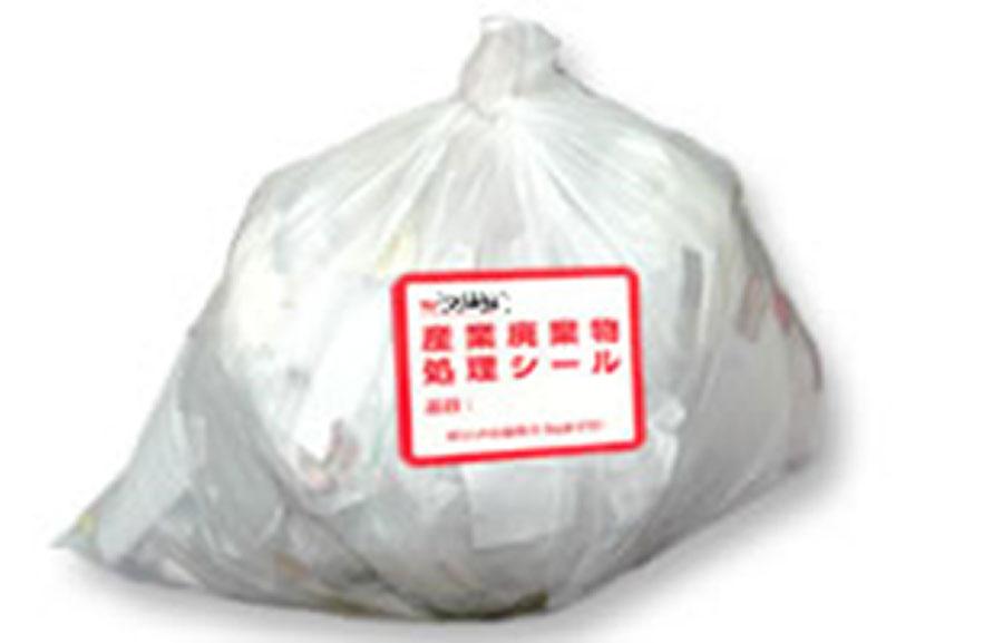 産業廃棄物処理シールシート